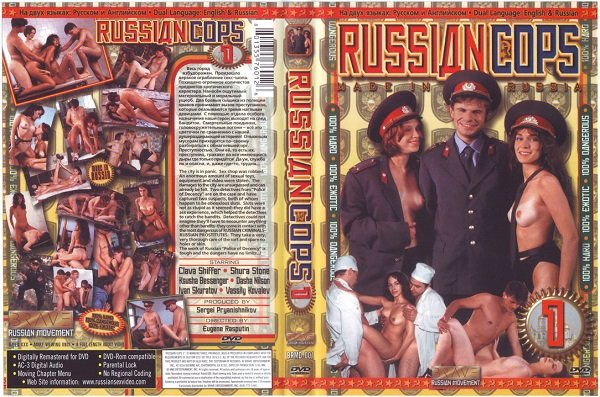 Менты 1 / Russian Cops 1 (1999) DVD9
