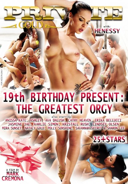 ���������� �����! / The Greatest Orgy! (2013) DVDRip