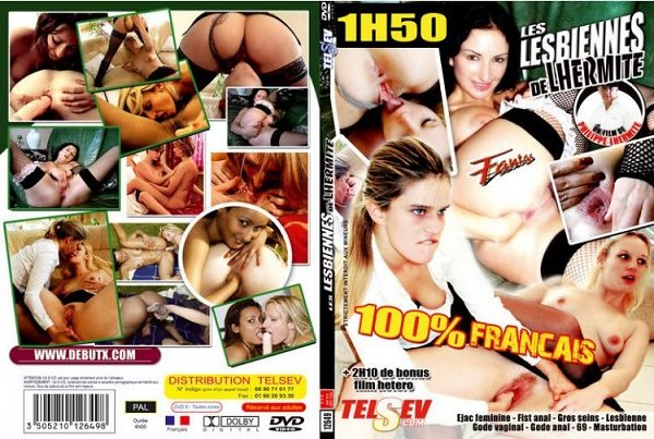 Отшельницы лесбиянки порно смотреть фото 360-720