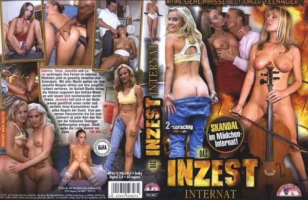 порно фильм бесплатно kz