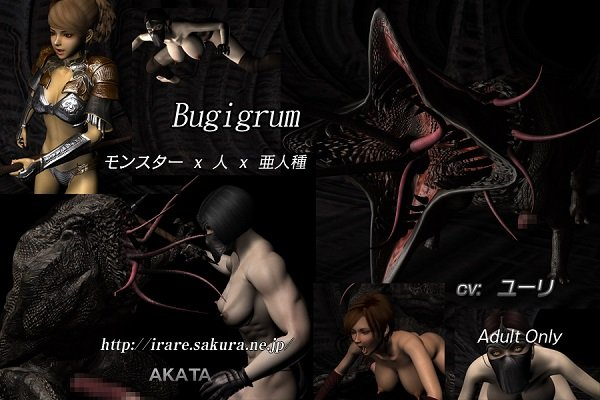 Akata - Bugigrum (2013/GameRip)