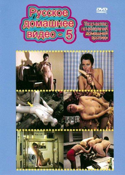 Самые порнографические фильмы онлайн