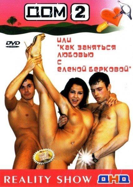 berkova-elena-film-seks