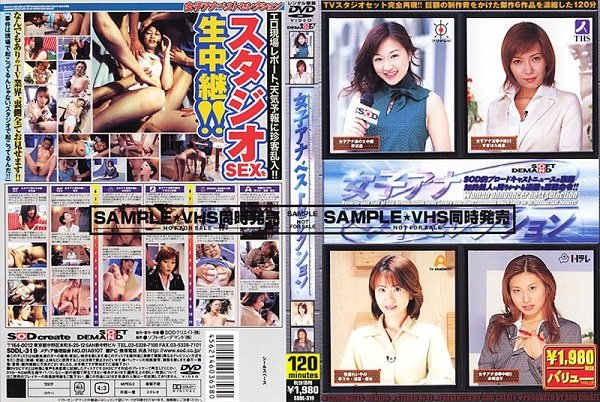 Female Announcer Best Selection [SDDL-319] (2004) DVDRip