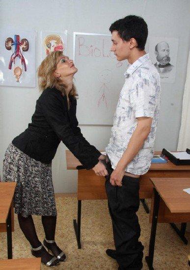 учительница хочет секса