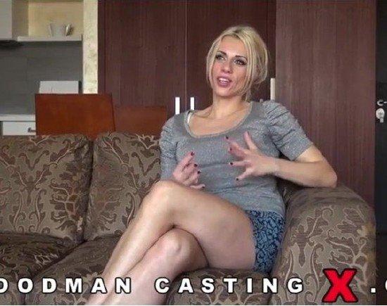 Замужние порно кастинг вудман